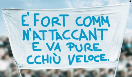 sportcitycube_ssnapoli