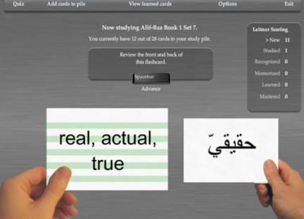 FlashCard: arabo