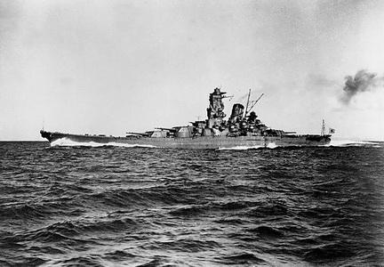 Yamato, 1941
