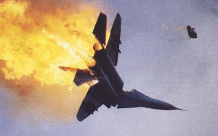 Incidente di Fairford, 1993