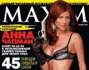 Anna Chapman la spia russa in versione sexy