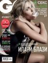 Ilary Blasi su GQ Russia