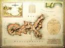 L'Isola d'Elba tra natura e storia