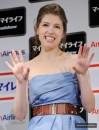 Anna Kendrick  Tokyo