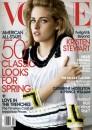 Kristen Stewart: Vogue Magazine