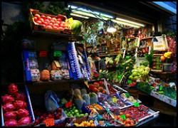 """""""Mercato della frutta"""""""