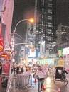 Notte a Broadway