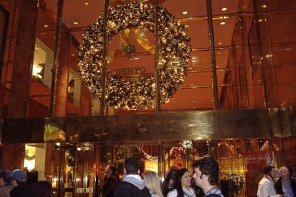 Entrata Trump Tower