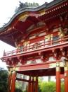 Pagoda nel Japanese Tea Garden